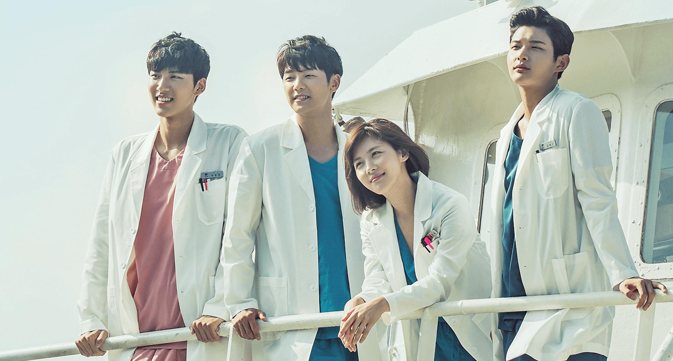 韓劇《醫療船》跟播線上看:姜敏赫濕身出演 與河智苑共譜戀情