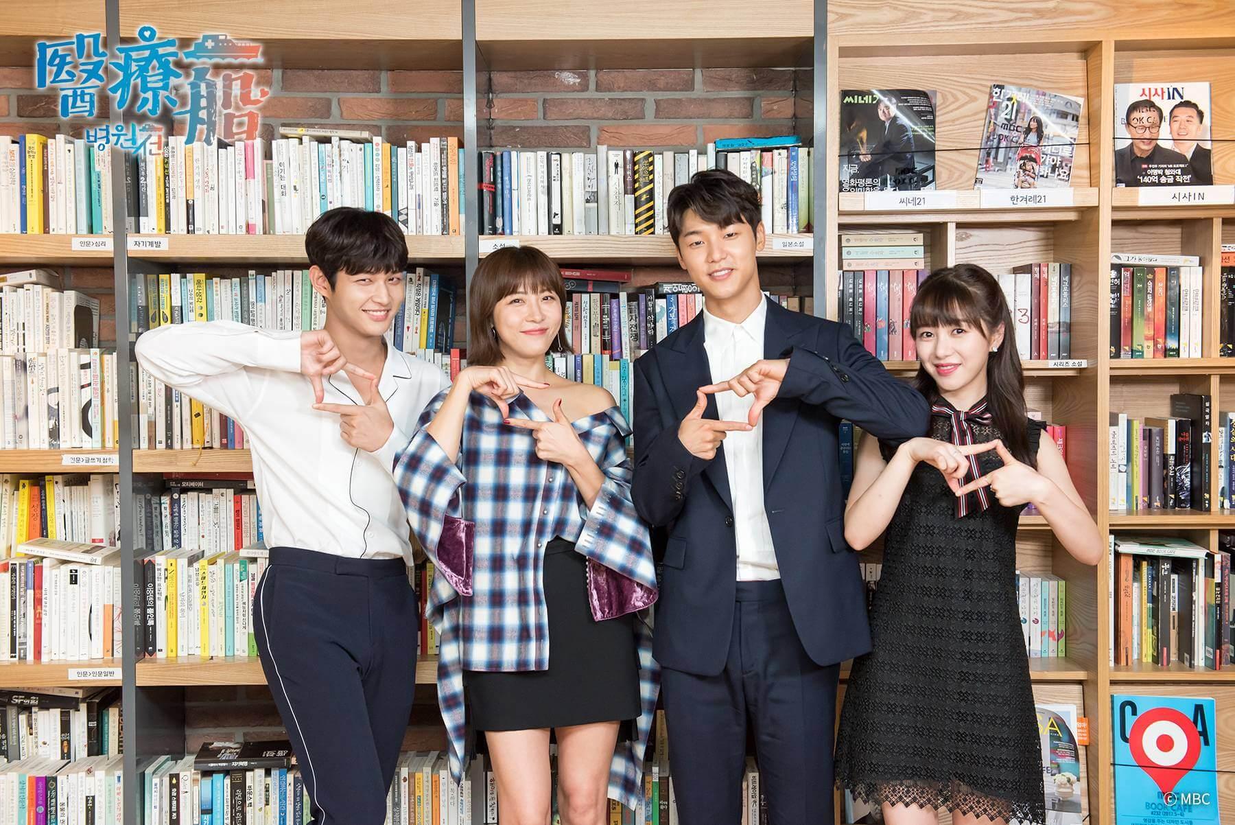 《醫療船》韓國收視第一名!河智苑、姜敏赫專訪搶先看!