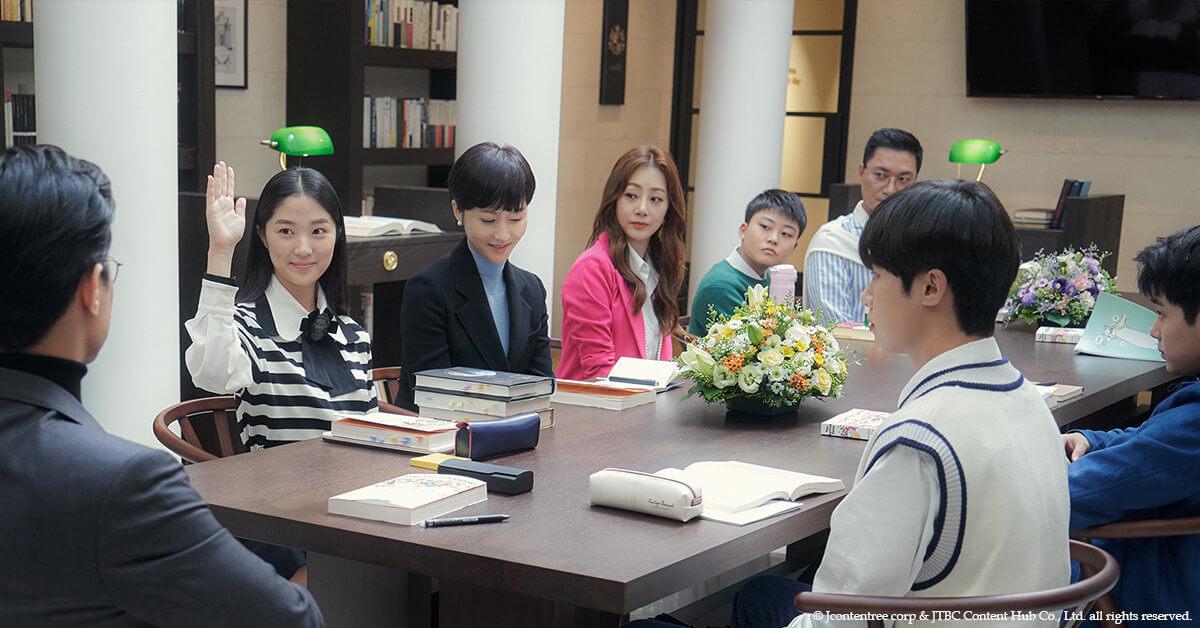 用心理學看韓劇-《 SKY Castle 天空之城 》 你愛的是我,還是我的表現?